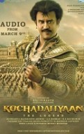 Kochadaiyaan Music Review