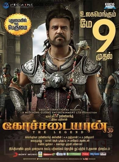 Kochadaiyaan Movie Download In Tamil Full Hd
