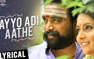 Kodiveeran | Ayyo Adi Aathe Song with Lyrics