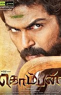 Komban Movie Preview