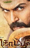 komban Songs Review
