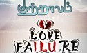 Kutralam - Love Failure Anthem Video Song