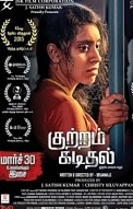 kuttram kadithal Songs Review