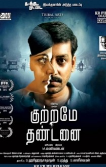 Kuttrame Thandanai Movie Review