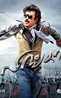 lingaa Songs Review