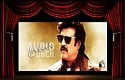 Lingaa Audio Launch - BW Videobook
