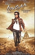 Lingaa Movie Preview