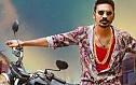 Maari 'Verithanam' theme music