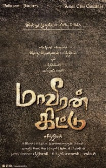 Maaveeran Kittu Movie Preview