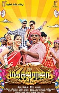 Madha Gaja Raja Movie Preview