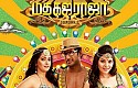 Vishal sings My Dear Loveru for Madha Gaja Raja