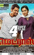 Madras Movie Preview