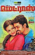 madras Songs Review