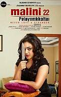 Malini 22 Palayamkottai Movie Preview