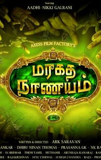 Maragatha Naanayam Music Review