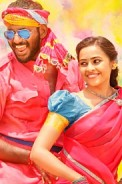 marudhu Songs Review