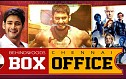 Where is Hollywood in Chennai? | BW Box Office
