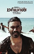 maryan Songs Review