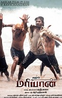 Maryan Movie Preview