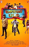 Masala Padam Movie Review