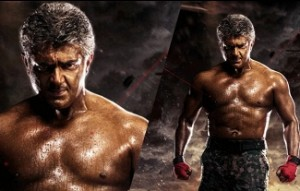 MASS: AK57 First Look | Shirtless Stunning Muscular Thala!