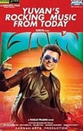 masss Songs Review
