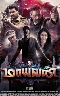 Mayavan Music Review