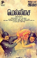 Mellisai (aka) Melisai songs review
