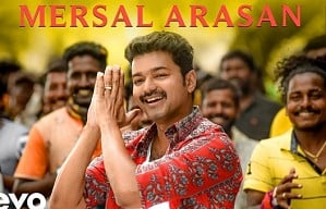 Mersal - Mersal Arasan Tamil Lyric Video