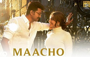 Mersal - Maacho Tamil Lyric Video