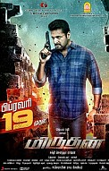 Miruthan Movie Preview