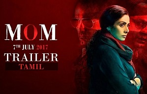 MOM Trailer | Tamil