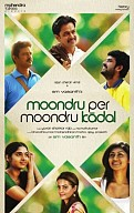 moondru per moondru kadhal movie peview