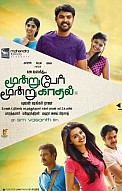 Moondru Per Moondru Kadhal Movie Review