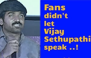 Must Watch: Fans didn't let Vijay Sethupathi speak @ Rekka Audio Launch