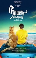 naaigal jaakirathai Songs Review