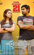 naanum rowdy dhaan Movie Release Expectation