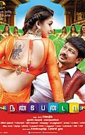 Nanbenda Movie Preview