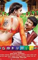 nanbenda Songs Review