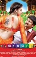 nanbenda Movie Release Expectation