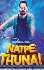 Natpe Thunai (aka) Natpae Thunai review