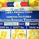 Natpuna Ennanu Theriyuma