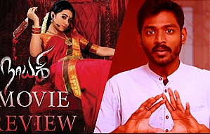 Nayaki movie Review by Behindwoods | Trisha |Ganesh Venkatraman