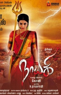 Nayagi Movie Review