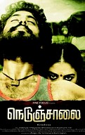 Nedunchalai Music Review