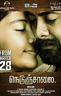 Nedunchalai Movie Preview