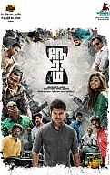 neram Movie Release Expectations