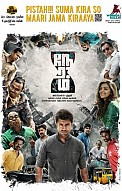 Neram Music Review