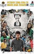 Neram Movie Review