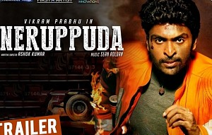 Neruppuda Official Trailer